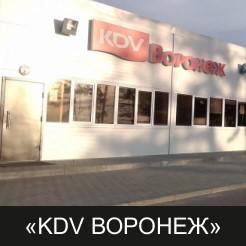KDV Воронеж