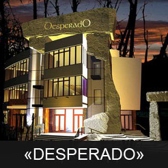 Десперадо