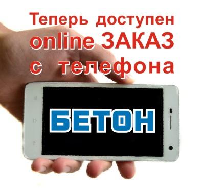 2014-06-02_114818
